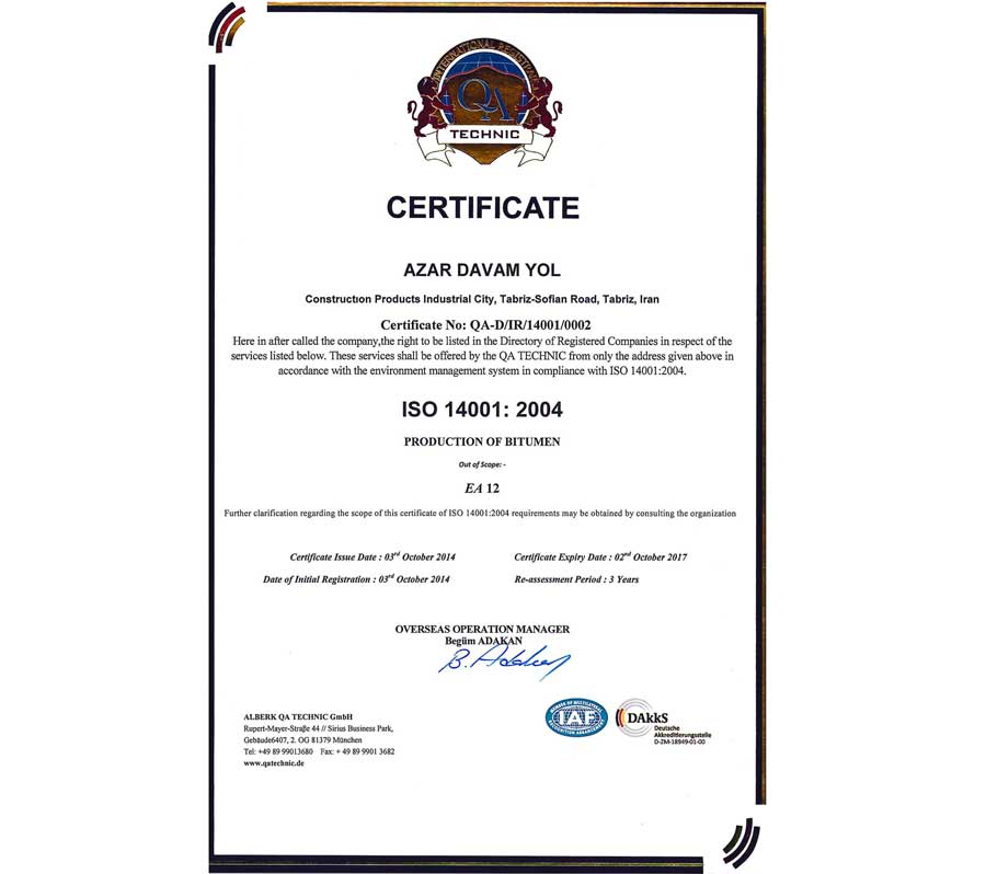 ISO 14001:2004 -2014
